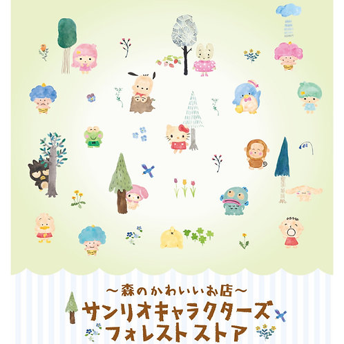 (現貨) Hello Kitty Forest Friends x Skater 兒童及媽媽用品系列