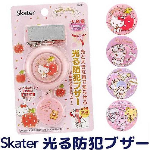 (預訂) Skater 卡通人物大音量發光防狼器