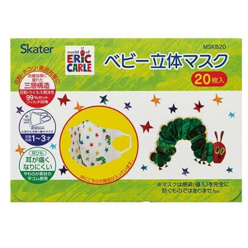 Skater Eric Carle The Very Hungry Caterpillar 飢餓的毛毛蟲 兒童口罩20個裝  (1-3歲用) 437656