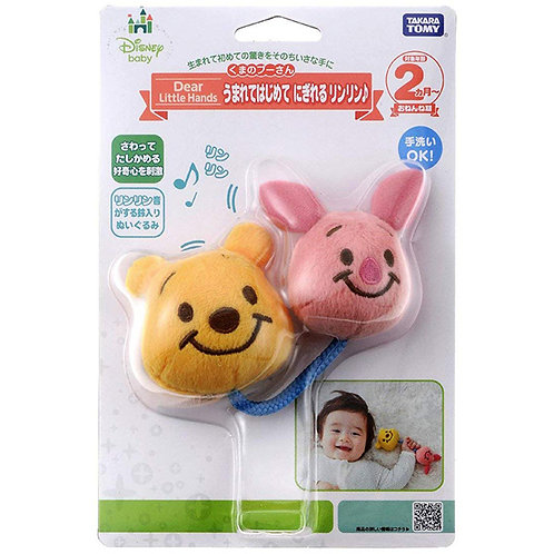 (現貨) Takara Tomy Disney Winnie the Pooh 小熊維尼 小豬 毛巾質地手搖鈴