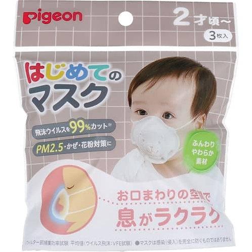 (現貨) 日本製 Pigeon 熊仔圖案嬰兒立體口罩 (2歲以上用) 3個裝 (2021年新版)