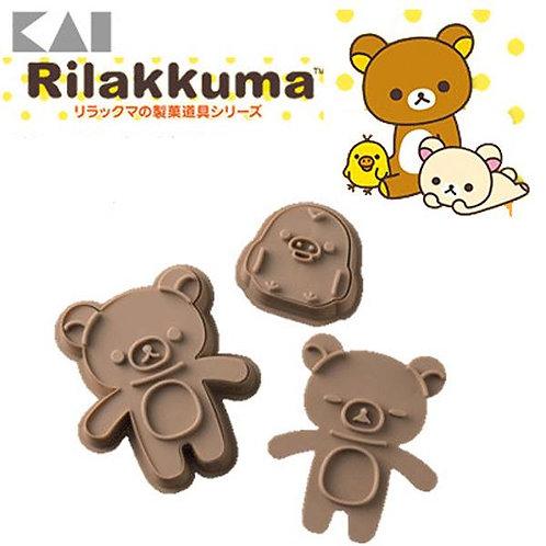 (現貨) 日本製 Kai 貝印 Rilakkuma 鬆弛熊曲奇餅模