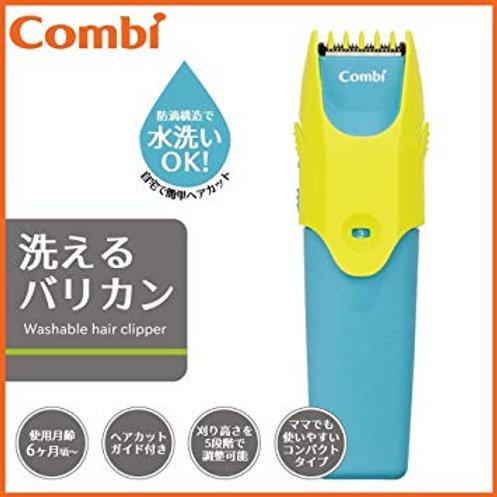 (現貨) Combi 乾電池式電動理髮器 藍色 (可水洗)