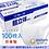 Thumbnail: (3月15日到貨) 日本製 Unicharm 超立體3D Surgical 醫用口罩 (100個裝)
