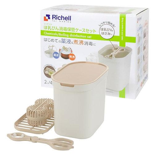 (現貨) Richell Baby 奶樽奶具多用途消毒收納盒