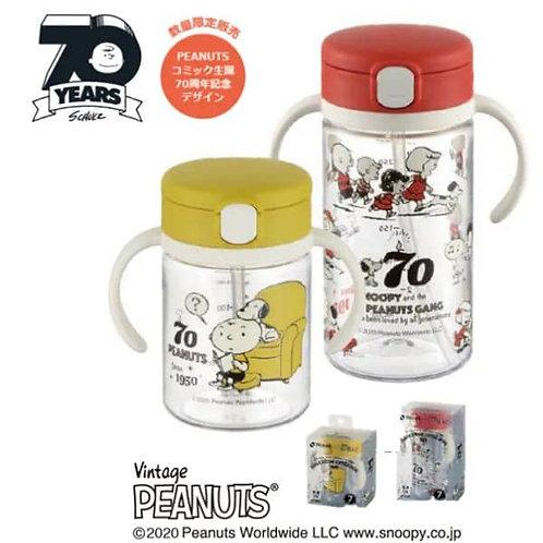 (現貨) Richell x Snoopy 70th 記念版吸管式學習飲水杯 200ml / 320ml