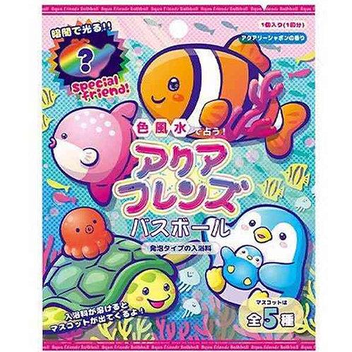 (現貨) Aqua Friends 海洋朋友色風水 Bath Ball 發泡入浴球 (附玩具)