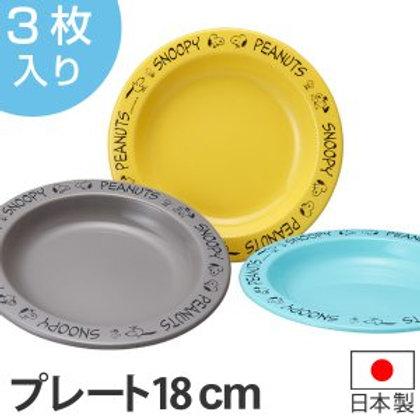 日本製 Snoopy 18cm 三色餐碟 (3個裝) 108815