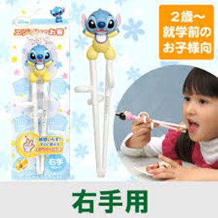 (只接受訂貨) KJC Edison Stitch 史迪仔 右手用學習筷子 (2歲起用) 914363