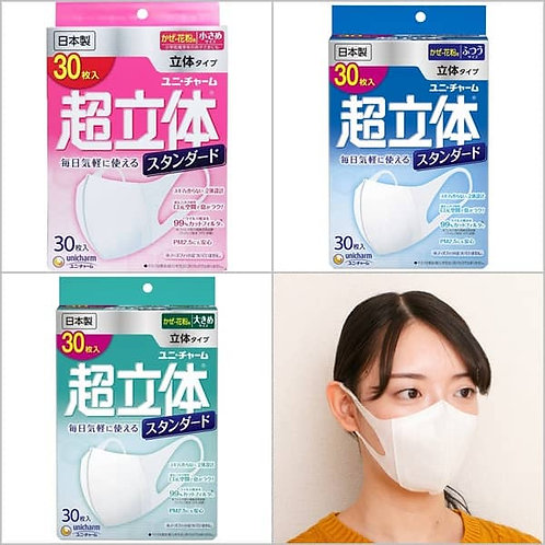 (現貨) 3盒 x 日本製 Unicharm 超立體口罩30個裝 (細碼, 中碼, 大碼) 混合優惠裝