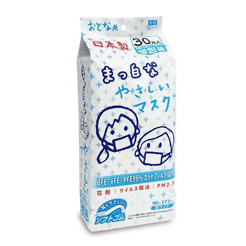 (現貨) 日本製 Bihou 成人用口罩 (30個獨立包裝)