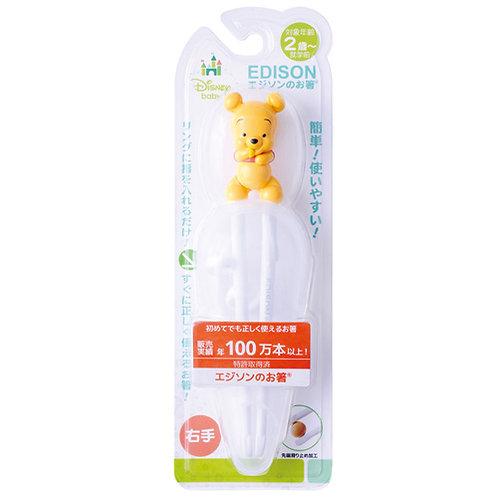 (預訂) KJC Edison Winnie the Pooh 小熊維妮 3 Steps 兒童學習筷子連盒 (右手) 2歲起~ 914431