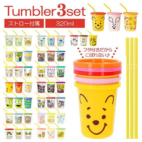 (預訂) 日本製 Skater 防漏吸管水杯 隨身杯 320ml  (3個裝)