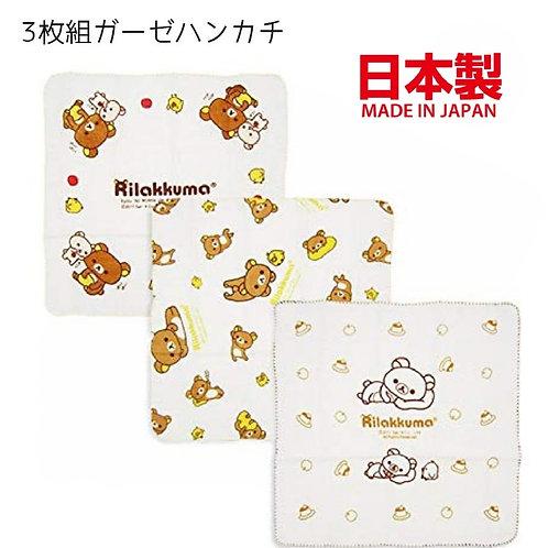 日本製 San-X 鬆弛熊 Rilakkuma 100%全綿紗巾 3條裝 (27 x 27cm) 185829