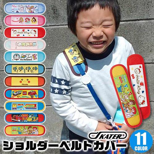 (訂購貨品) Skater 卡通人物水壺肩帶墊