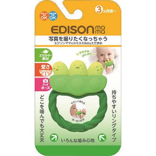 Edison KJC 3個月起嬰兒牙膠(碗豆型) 911829