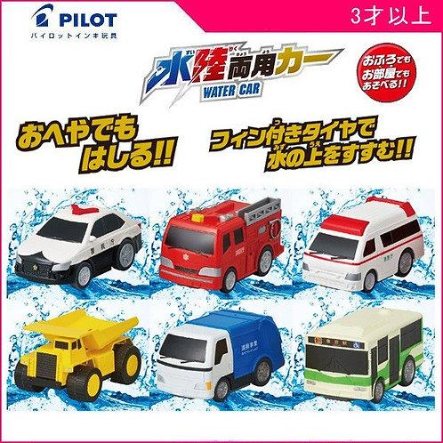 (現貨) Pilot 水陸兩用車車玩具