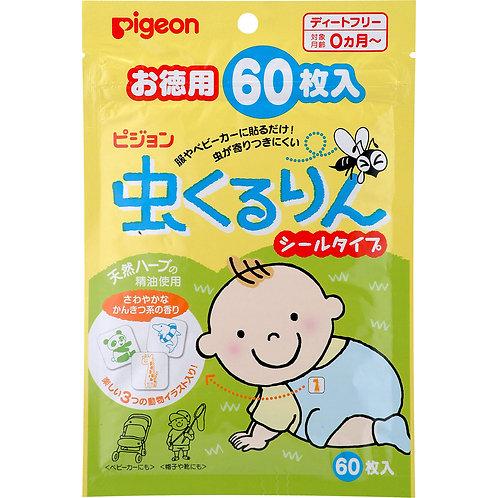 日本製 Pigeon 0個月起嬰兒 防蚊虫貼 60片裝 210096