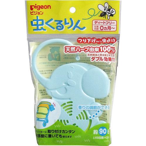 日本製 Pigeon 0個月起嬰兒防蚊掛 (共可用 90天) 210102