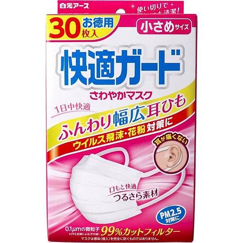(現貨) 白元Ace快適柔滑口罩30個裝 (小臉/中童尺寸 - 14.5cm)