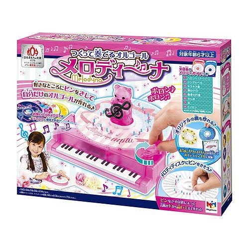 (預訂) MegaHouse Melodyna 魔法DIY自製音樂盒