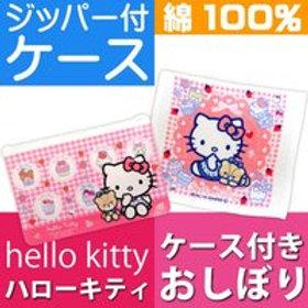 日本製 Skater Hello Kitty 毛巾連袋套裝 284168