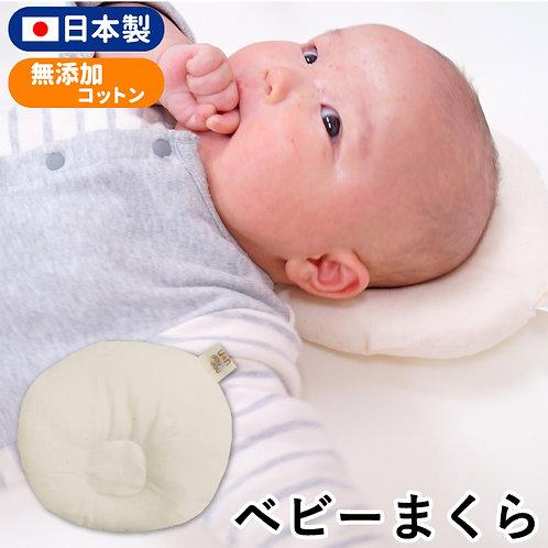Undoudou 無添加嬰兒純棉冬甩枕頭 10-150
