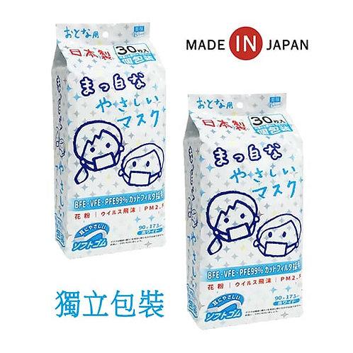 (現貨) 2包 x 日本製 Bihou 成人用口罩 (30個獨立包裝) 優惠套裝