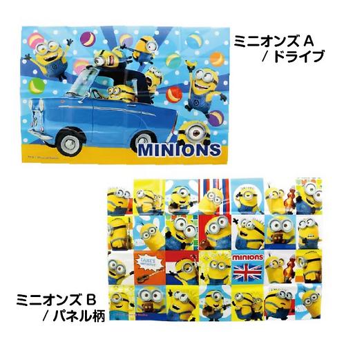 (現貨) Minions 輕便野餐墊 Picnic Sheet (60x90cm)