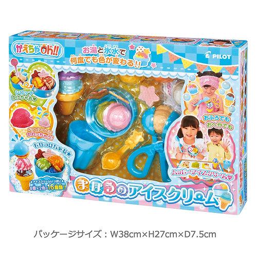 (只接受訂貨) PILOT 魔法變色雪糕玩具套裝 (3歲以上) 616727
