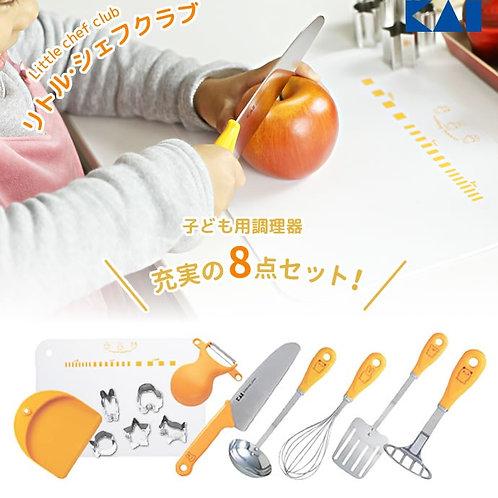 (預訂) 日本製 Kai 貝印 兒童料理工具套裝 (8件組)
