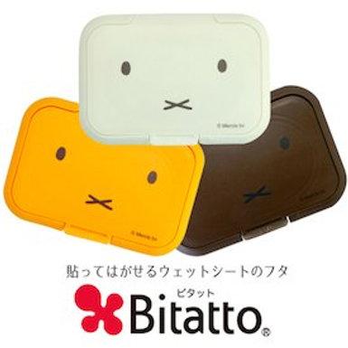 Miffy x Bitatto 必貼妥 重覆黏濕紙巾盒蓋