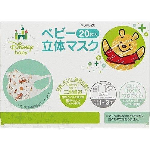 Skater Winnie the Pooh 小熊維妮兒童口罩20個裝  (1-3歲用) 432217