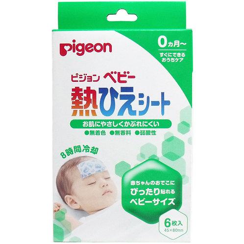 日本製 Pigeon 嬰兒退熱貼 (6片裝) 150927