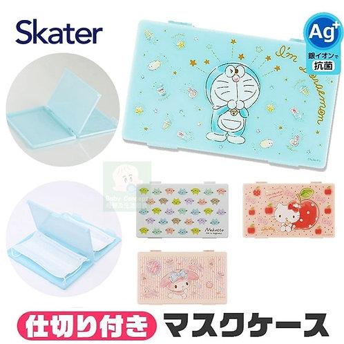 (預訂) Skater Ag+銀離子抗菌攜帶型隨身口罩收納盒