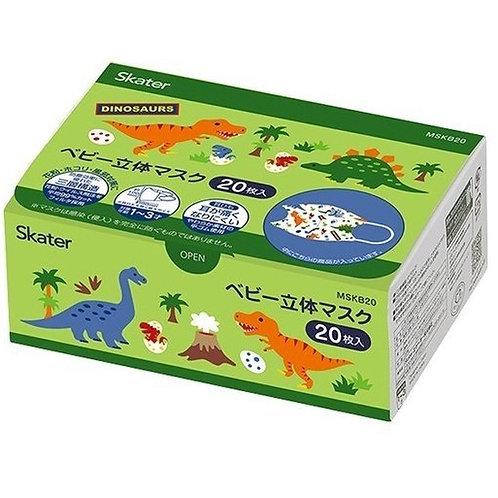 Skater Dinosaurs 恐龍圖案 兒童口罩 20個裝 (1-3歲用) 473319