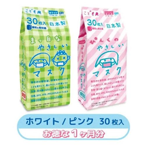 (現貨) 日本製 Bihou 美保小學生用口罩 (30個獨立包裝)