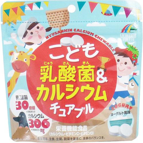 日本製 Unimat Riken 兒童乳酸菌&鈣糖(乳酪味) 90g 672977