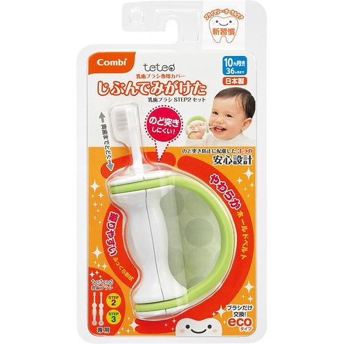(只接受訂貨) 日本製 Combi Teteo 手把式刷牙訓練器 (Teteo 口腔健康養成系列) 156158