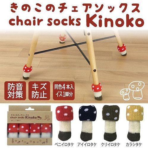 (預訂) Toyo Case 蘑菇櫈腳套 (一盒四個)