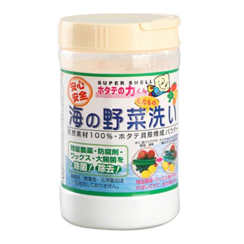 日本製 Super Shell 日本漢方研究所 消菌除臭天然貝殼粉 ( 奶瓶食器蔬果用 ) 90g 993175