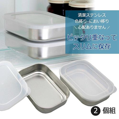 (現貨) 日本製 Shimomura 下村企販不鏽鋼食物收納盒 (淺型) 2個裝