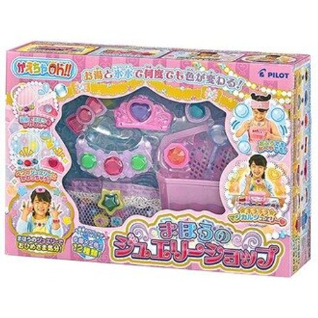 (現貨) PILOT 魔法變色寶石珠寶首飾店玩具套裝 (3歲以上)