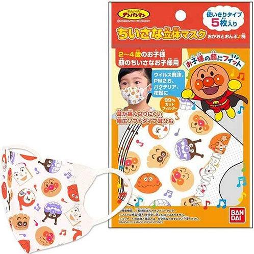 (現貨) Bandai 麵包超人 Anpanman 兒童三層立體口罩 5個裝 (2-4歲用) - 音符