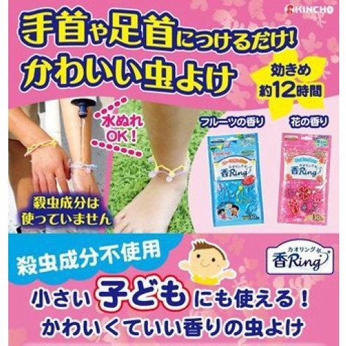 (預訂) Kincho 矽膠驅蚊手環 30個裝