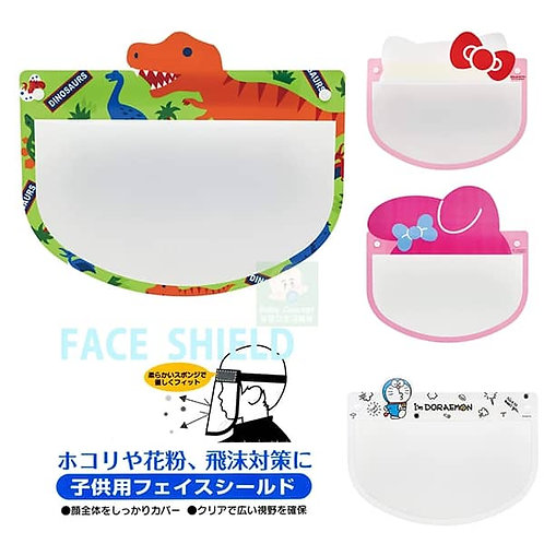 (預訂) Skater Face Shield 小童防飛沫面罩