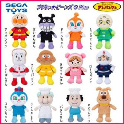 (現貨) Sega Toys 麵包超人Anpanman S Plus 1 毛公仔