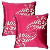 Fabric Cushion - 03