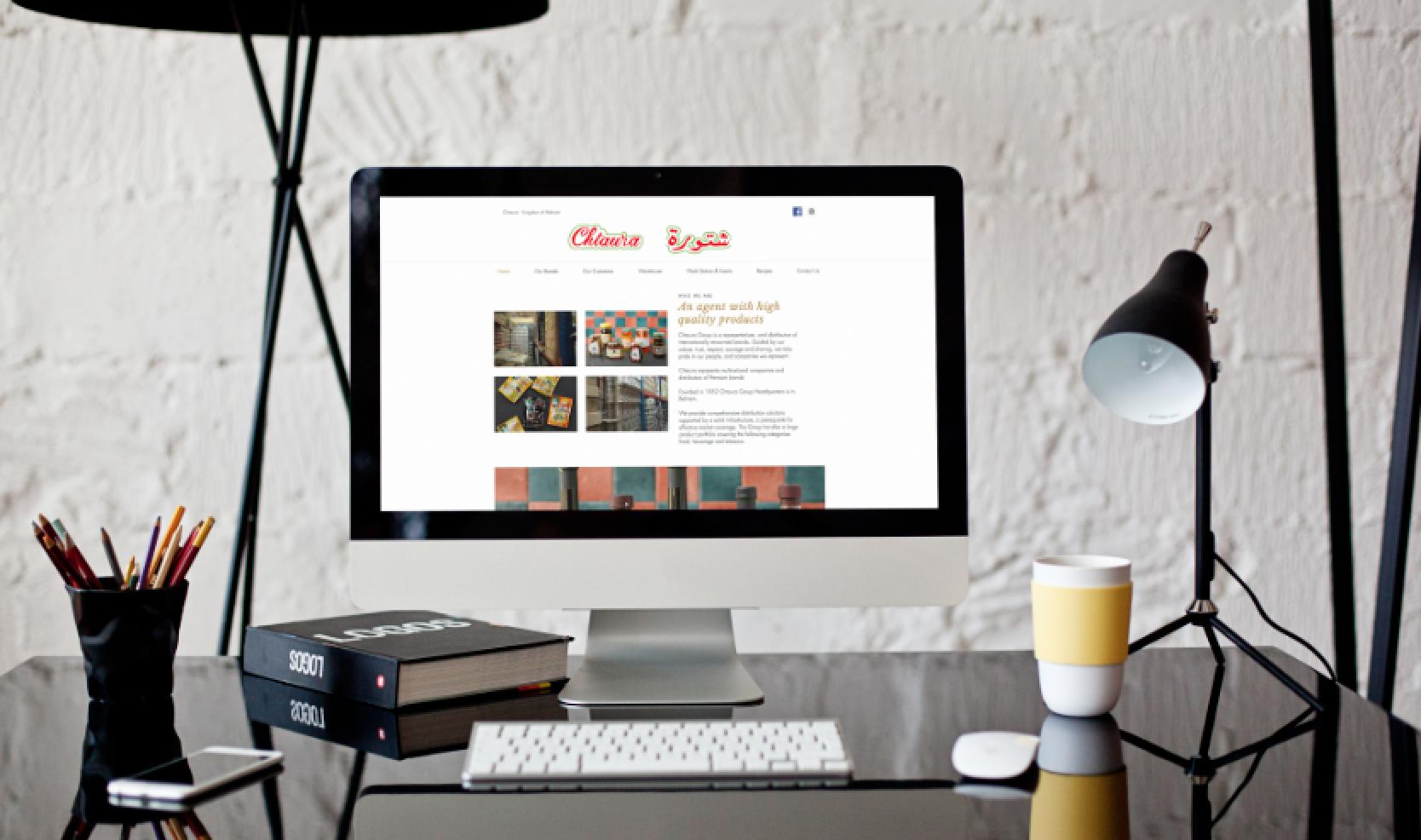 Chtaura Bahrain Website