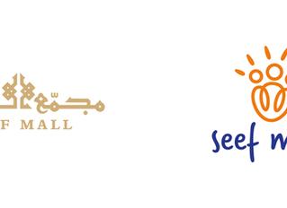 Seef Mall Turns 20! #Nostalgia